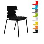صندلی مرجان کد M 540s پایه لوله ایی استاتیک|صندلی مرجان کد M 540s پایه لوله ایی استاتیک